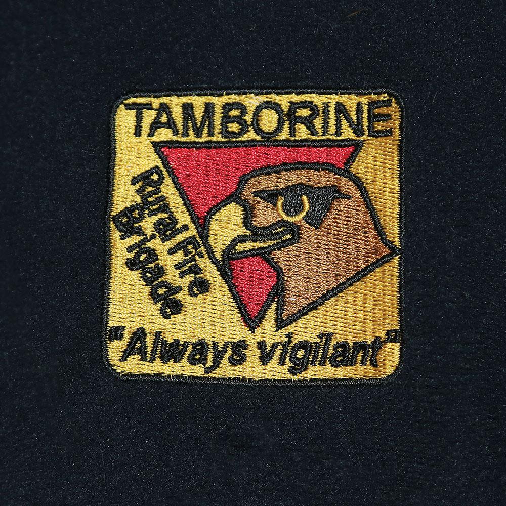 Tamborine Rural Fire Brigade