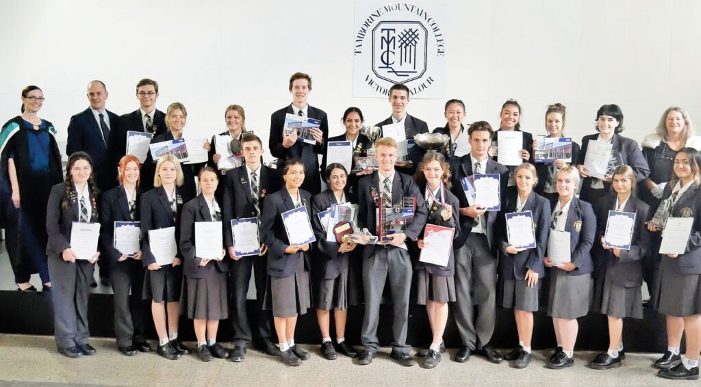 Tamborine Mountain College Year 12 Awardees