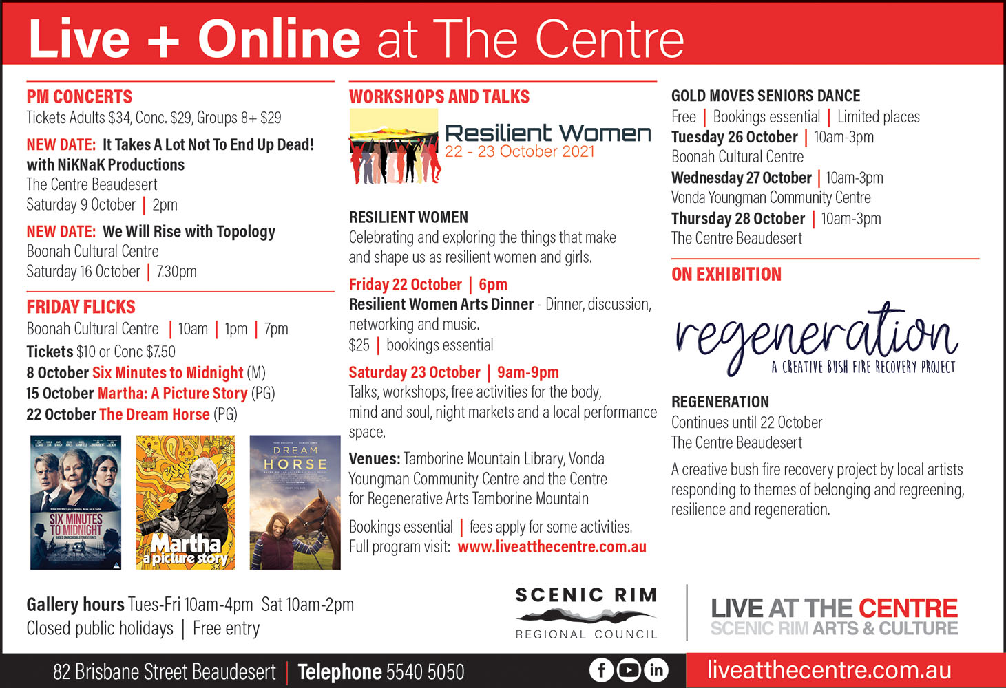 Live & Online at the Centre